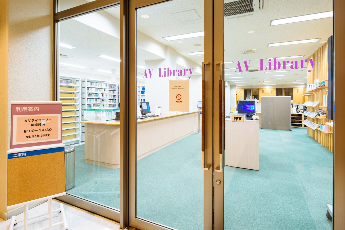 図書館 津田塾 大学